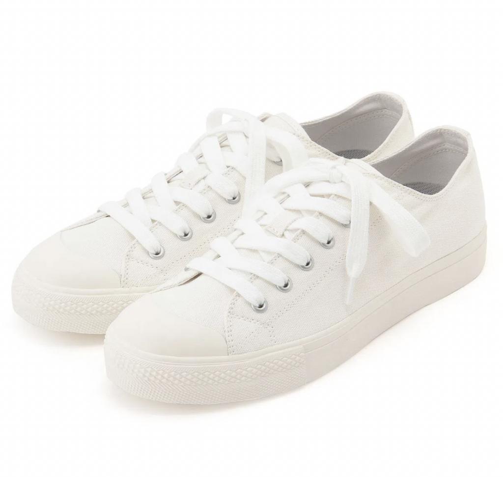 Vita sneakers - vattenavvisande klassiska snekaers från Muji